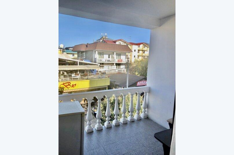 Стандарт с балконом , улица Просвещения, 152/2, Адлер - Фотография 2