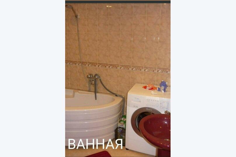 2-комн. квартира, 45 кв.м. на 4 человека, улица Джонуа, 4, Сухум - Фотография 2