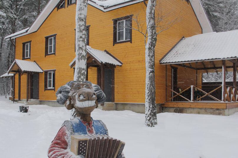 Стандартный коттедж для 8 гостей с 4 спальнями , Россия, Тульская область, Заокский район, деревня Митино, Тула - Фотография 1