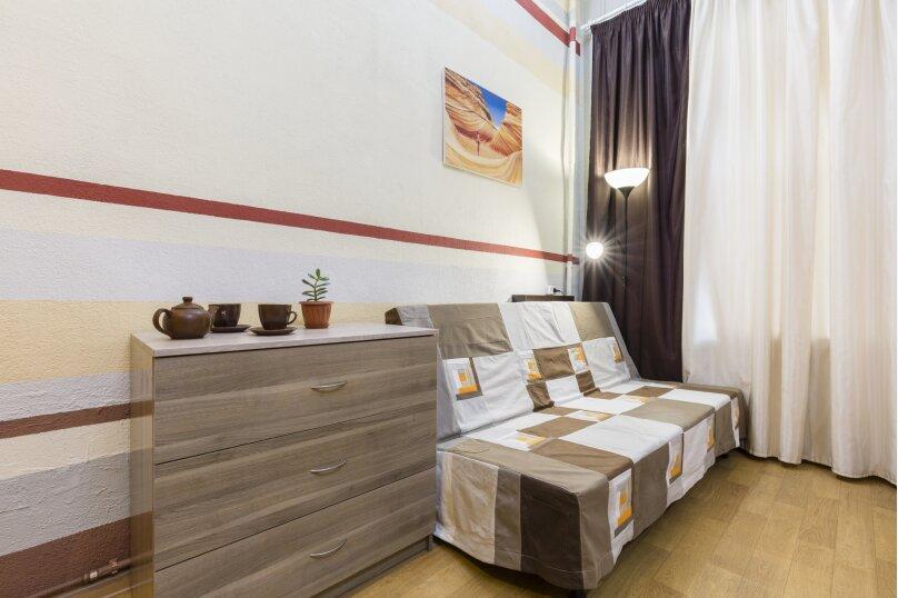 Отдельная комната, Большой Казачий переулок, 11, Санкт-Петербург - Фотография 1