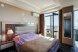 Люкс с кухней 502:  Квартира, 3-местный (2 основных + 1 доп), 2-комнатный - Фотография 87