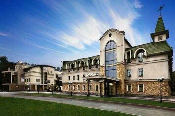 Тестовый отель , Октябрьская улица, 14 на 6 номеров - Фотография 1