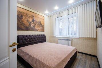 1-комн. квартира, 46 кв.м. на 4 человека, 2-я Центральная улица, 4, Белгород - Фотография 1