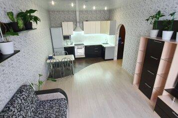 2-комн. квартира, 48 кв.м. на 4 человека, улица Семена Билецкого, 2, Сургут - Фотография 1