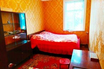 2-комн. квартира, 45 кв.м. на 5 человек, улица Введенского, 20, Сухум - Фотография 1