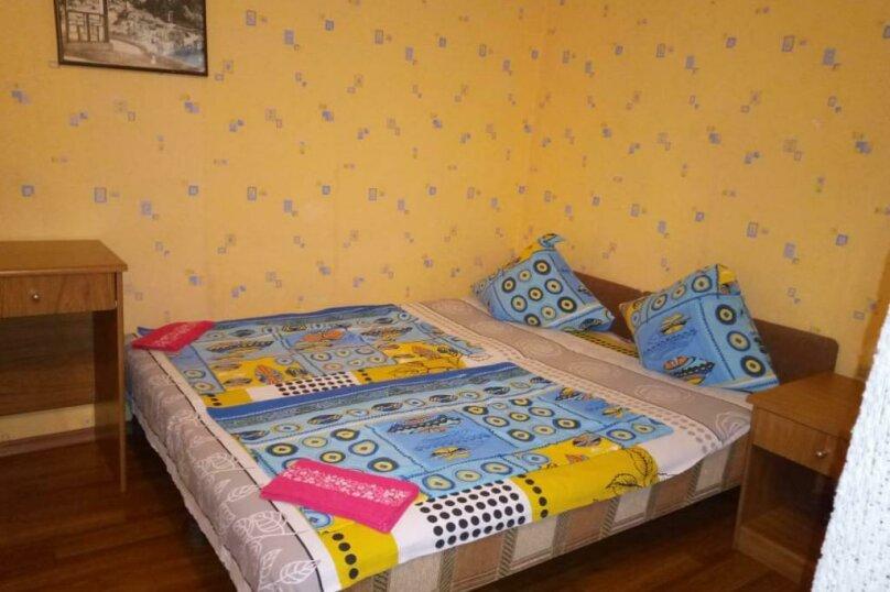 Двухместный номер с двухспальной кроватью и общей ванной комнатой, Молодёжная улица, 7, Вардане - Фотография 4