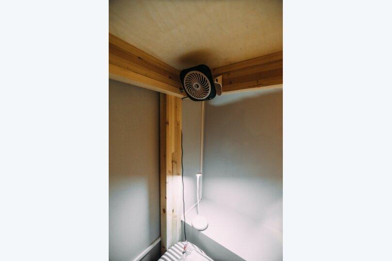 """Хостел """"Luna hostel & rooms"""", Пограничная улица, 6А на 7 номеров - Фотография 29"""