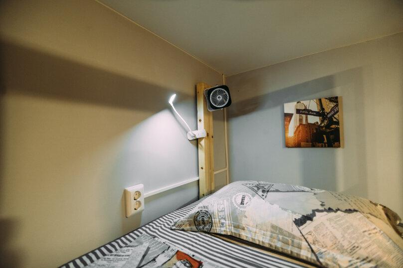 """Хостел """"Luna hostel & rooms"""", Пограничная улица, 6А на 7 номеров - Фотография 32"""