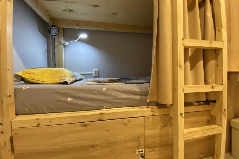 """Хостел """"Luna hostel & rooms"""", Пограничная улица, 6А на 7 номеров - Фотография 33"""