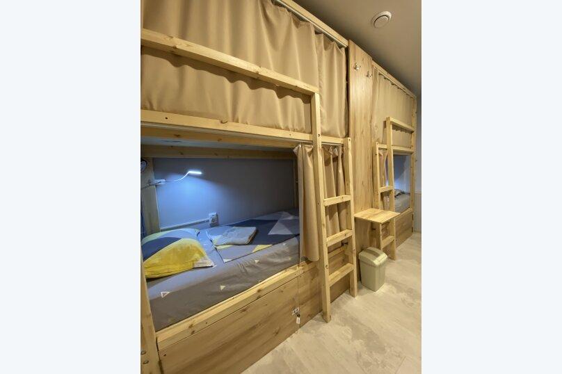 """Хостел """"Luna hostel & rooms"""", Пограничная улица, 6А на 7 номеров - Фотография 37"""