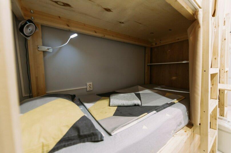 """Хостел """"Luna hostel & rooms"""", Пограничная улица, 6А на 7 номеров - Фотография 41"""