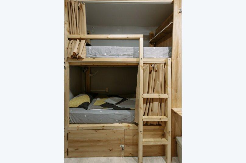 """Хостел """"Luna hostel & rooms"""", Пограничная улица, 6А на 7 номеров - Фотография 43"""