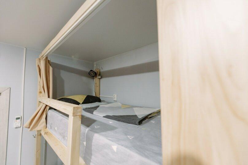 """Хостел """"Luna hostel & rooms"""", Пограничная улица, 6А на 7 номеров - Фотография 45"""