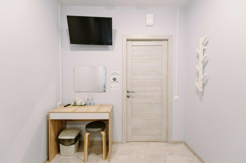 Двухместный номер с 1 кроватью №5, Пограничная улица, 6А, Владивосток - Фотография 12