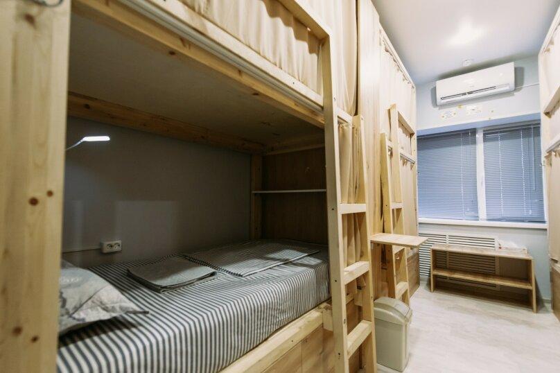 """Хостел """"Luna hostel & rooms"""", Пограничная улица, 6А на 7 номеров - Фотография 53"""