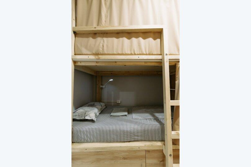 """Хостел """"Luna hostel & rooms"""", Пограничная улица, 6А на 7 номеров - Фотография 54"""
