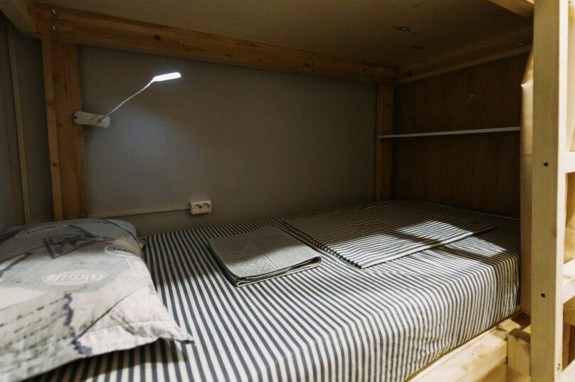 """Хостел """"Luna hostel & rooms"""", Пограничная улица, 6А на 7 номеров - Фотография 55"""