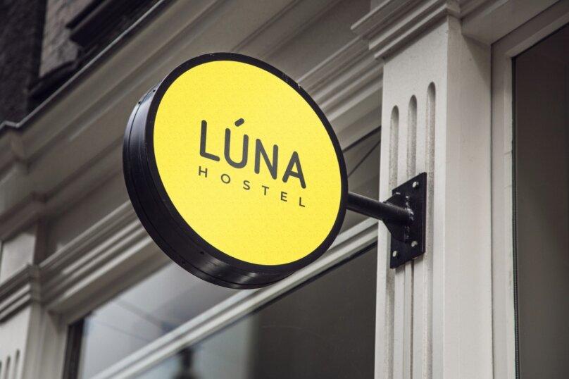 """Хостел """"Luna hostel & rooms"""", Пограничная улица, 6А на 7 номеров - Фотография 3"""