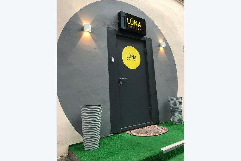 """Хостел """"Luna hostel & rooms"""", Пограничная улица, 6А на 7 номеров - Фотография 4"""