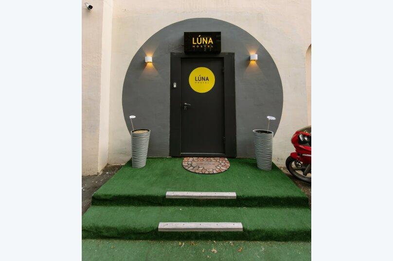 """Хостел """"Luna hostel & rooms"""", Пограничная улица, 6А на 7 номеров - Фотография 23"""