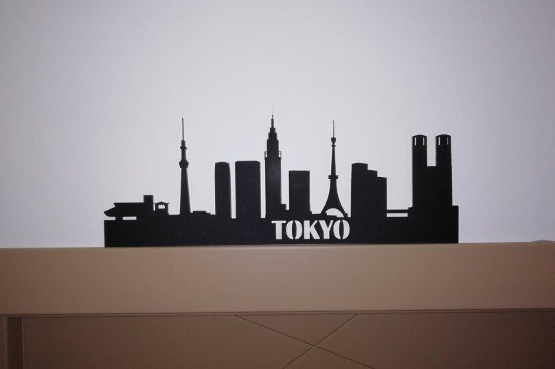 Токио, Ямская улица, 11, Иркутск - Фотография 1