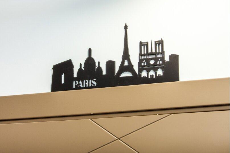 Париж, Ямская улица, 11, Иркутск - Фотография 1