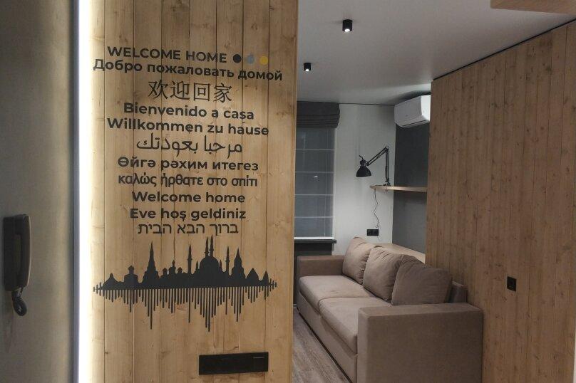 2-комн. квартира, 42 кв.м. на 4 человека, улица Шуртыгина, 7, Казань - Фотография 1