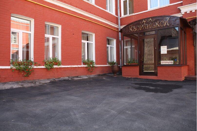 Отель «На Дворянской» , улица Куйбышева, 65 на 12 номеров - Фотография 1