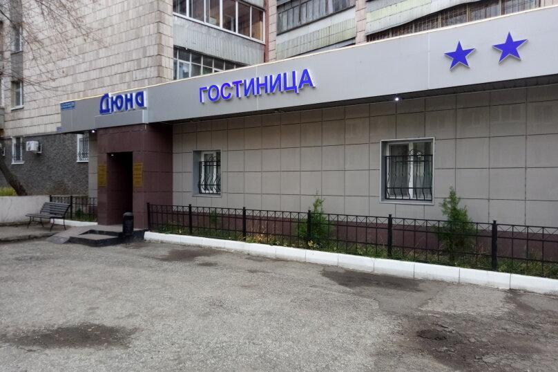 "Гостиница ""Дюна"", улица Академика Королёва, 19 на 14 номеров - Фотография 1"