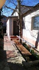 Дом, 70 кв.м. на 4 человека, 3 спальни, Пограничная улица, 41, Черноморское - Фотография 1