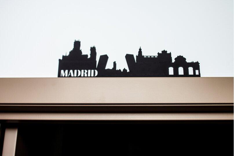 Мадрид, Ямская улица, 11, Иркутск - Фотография 1