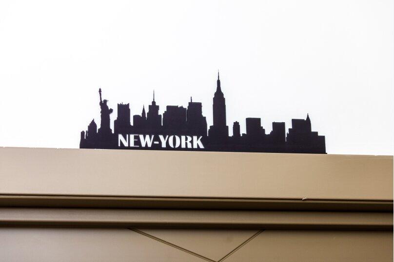 Нью-Йорк, Ямская улица, 11, Иркутск - Фотография 1