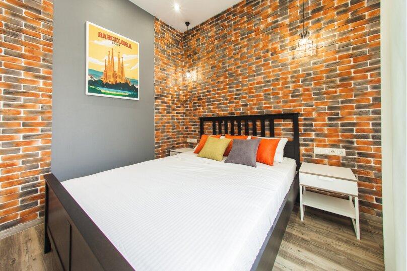 Мини-отель «Nice People», Ямская улица, 11 на 6 номеров - Фотография 22