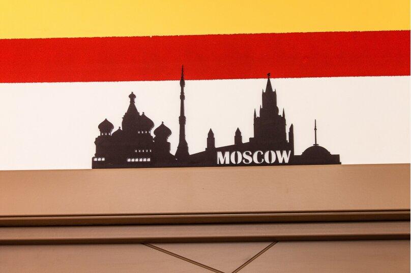 Москва, Ямская улица, 11, Иркутск - Фотография 1