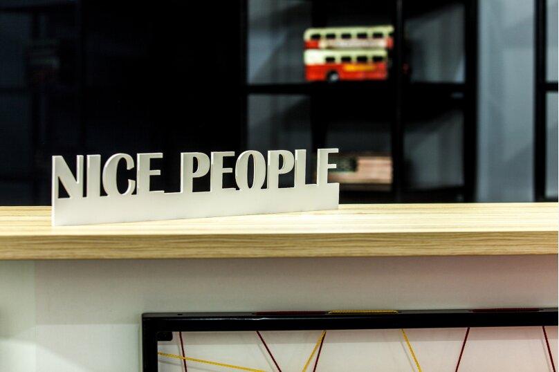 Мини-отель «Nice People», Ямская улица, 11 на 6 номеров - Фотография 6