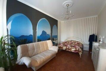 Квартира в частном секторе центра., 54 кв.м. на 6 человек, 1 спальня, ул. Крылова , 19, Симферополь - Фотография 1