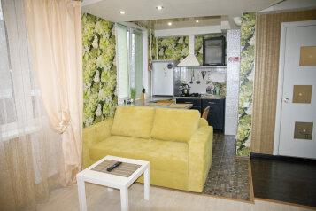 1-комн. квартира, 25 кв.м. на 3 человека, улица Парижской Коммуны, 42, Березники - Фотография 1