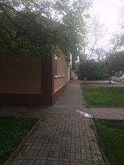 Домик для семейного отдыха или дружной компании, 64 кв.м. на 8 человек, 3 спальни, улица Шевченко, 142, Анапа - Фотография 1