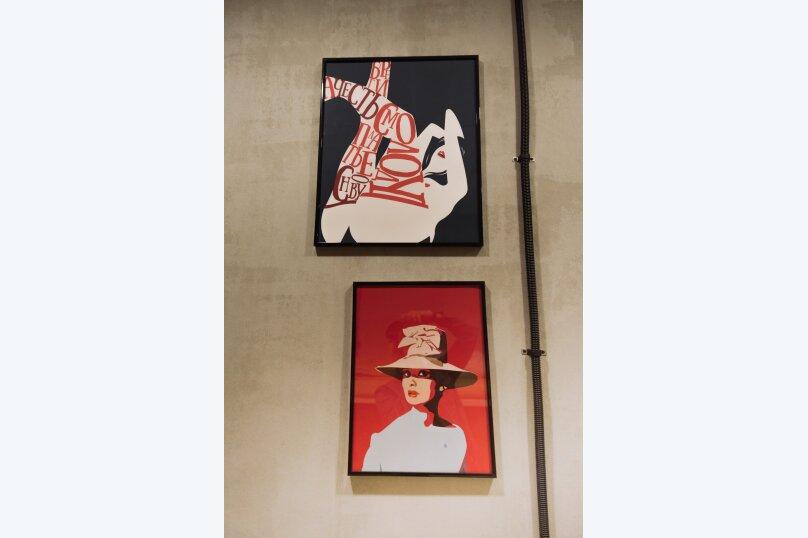 """Хостел """"Полежаев"""", Старорусская улица, 5/3 на 4 номера - Фотография 38"""