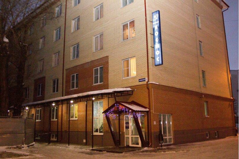 """Гостиница """"Космос"""", улица Володарского, 99 на 25 номеров - Фотография 1"""