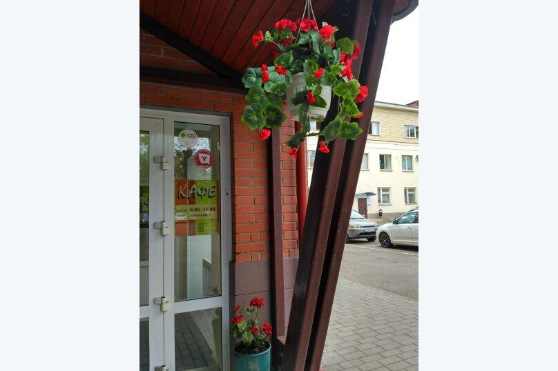 """Гостиница """"Космос"""", улица Володарского, 99 на 25 номеров - Фотография 2"""