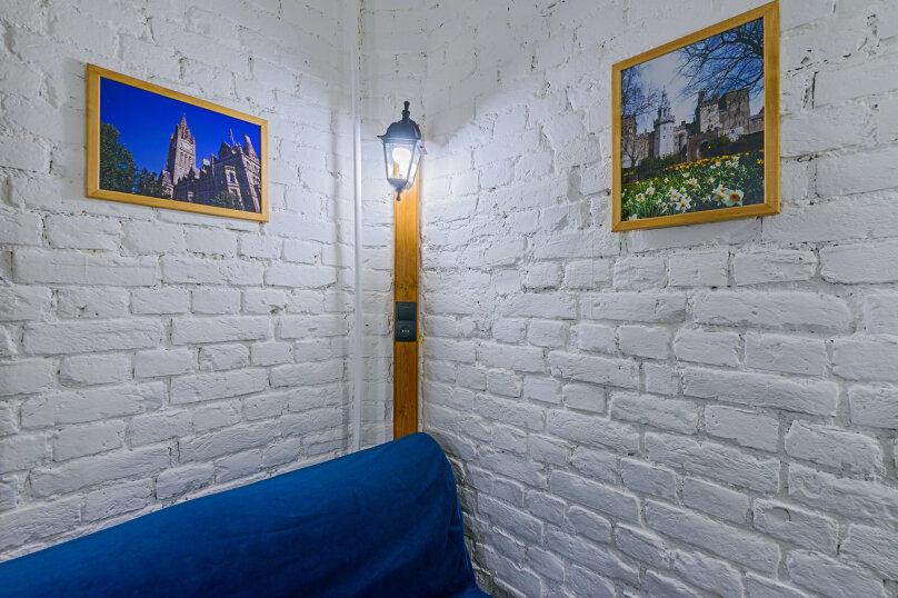 1-комн. квартира, 20 кв.м. на 4 человека, Невский проспект, 119, Санкт-Петербург - Фотография 18
