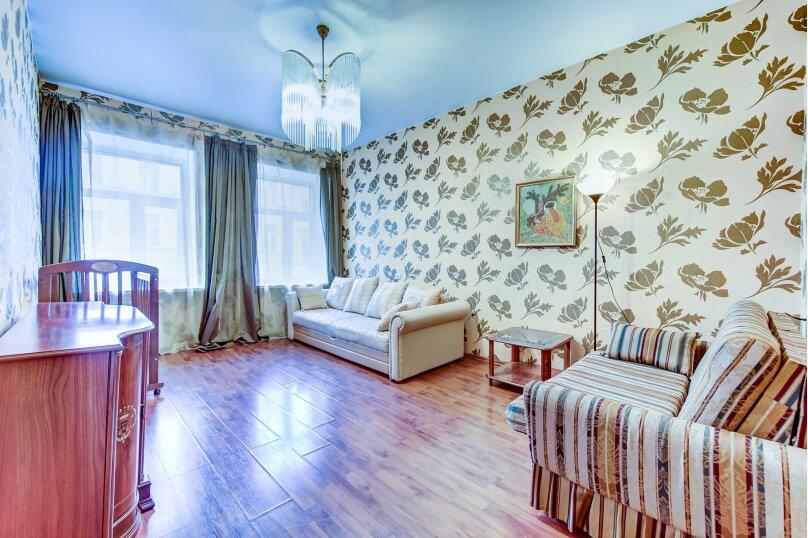 2-комн. квартира, 65 кв.м. на 6 человек, набережная реки Мойки, 27, Санкт-Петербург - Фотография 2