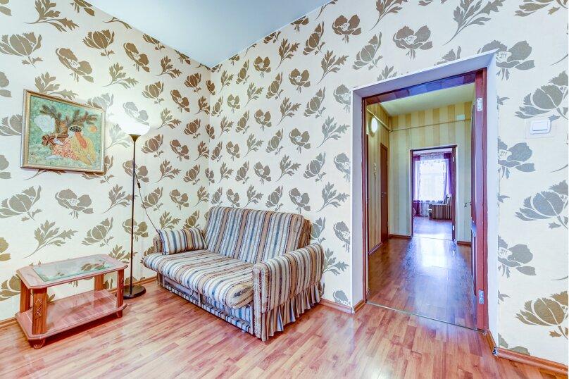 2-комн. квартира, 65 кв.м. на 6 человек, набережная реки Мойки, 27, Санкт-Петербург - Фотография 17