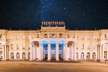 Отель «Севастополь», проспект Нахимова, 8 на 107 номеров - Фотография 1