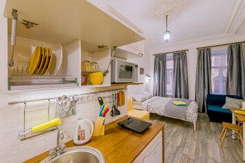 1-комн. квартира, 25 кв.м. на 5 человек, Невский проспект, 119, Санкт-Петербург - Фотография 1