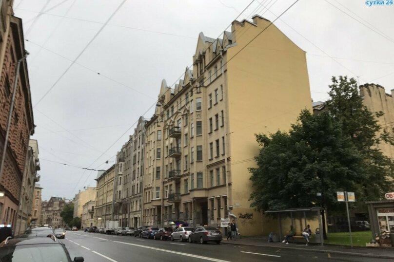 1-комн. квартира, 30 кв.м. на 4 человека, 8-я Советская улица, 47, Санкт-Петербург - Фотография 8