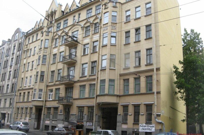 1-комн. квартира, 30 кв.м. на 4 человека, 8-я Советская улица, 47, Санкт-Петербург - Фотография 9