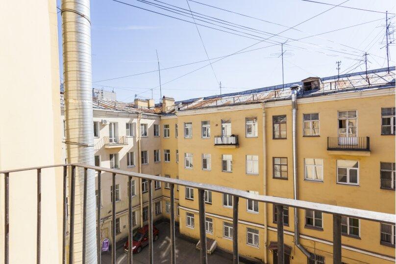 2-комн. квартира, 47 кв.м. на 6 человек, улица Рубинштейна, 30, Санкт-Петербург - Фотография 14