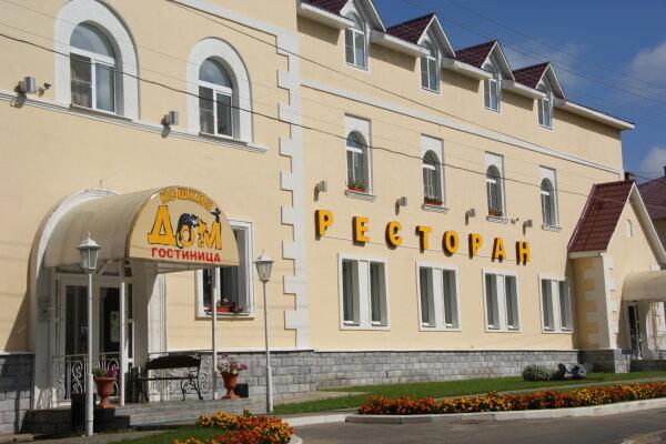 Гостиница на 29 номеров